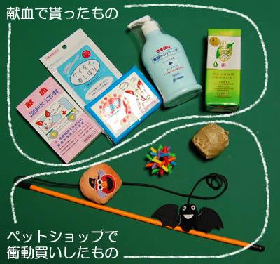 toys010.jpg