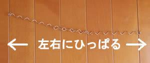 puzzle011.jpg