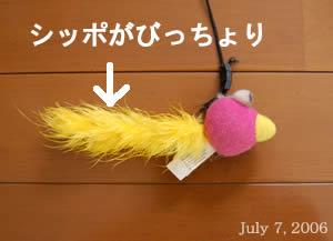 toys001.jpg