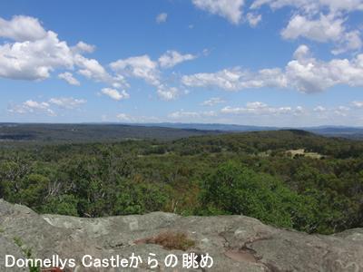 岩場の一番高いところから見た景色
