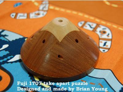 Mr.Puzzle製作のFuji 1707 take apart puzzle