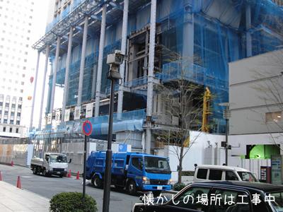 会社が入っていたビルは壊されて、新しいビルが建築中だった