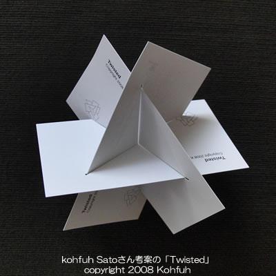 kohfuhさんのパズル