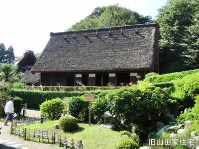 合掌造りの旧山田家住宅